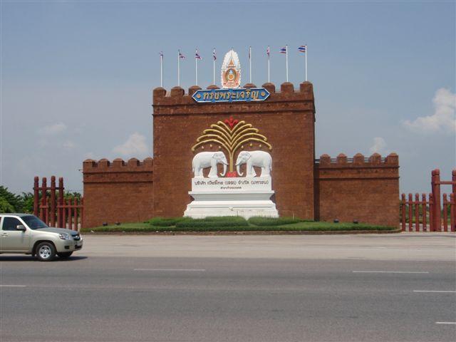Provinz Kamphaeng Phet